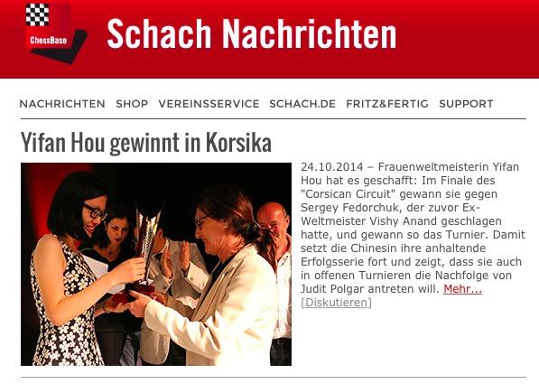 Le N°1 des sites échiquénes, ChessBase, titre dans tous ses versions (anglaise, allemande et espagnole)